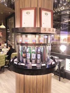 Sake Dispenser