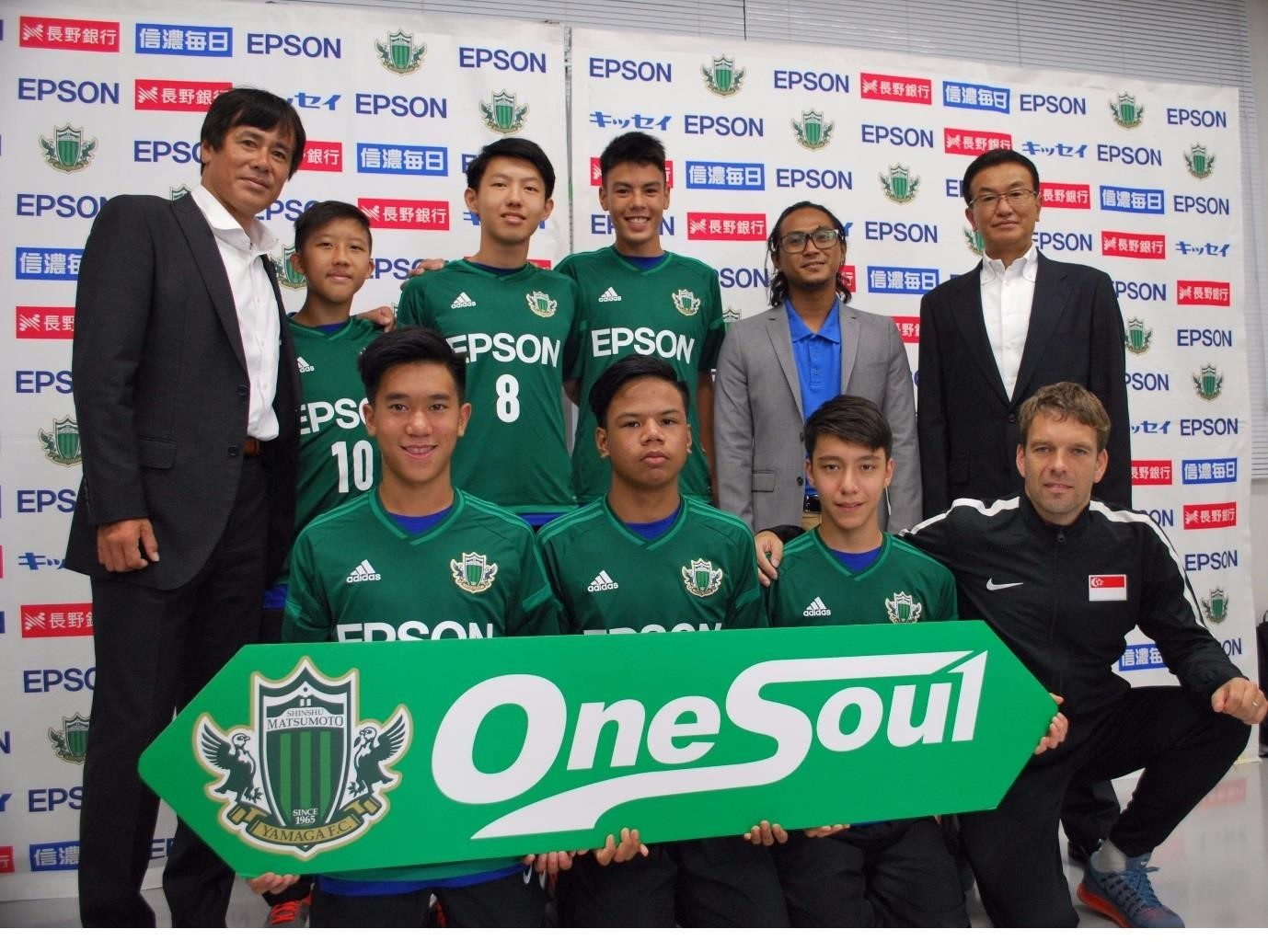Top row (L-R):  Mr Takeshi Yamazaki (Youth Academy Director, Matsumoto Yamaga FC), National  Football Academy's U-15 youth footballers Elijah Lim and Ashley Yong, U-14 youth footballer  Vasileios Chua, Mr Nadzri Osman (Executive, National Youth Teams, Football Association of  Singapore) and Mr Toshio Hanaoka (General Manager, Public Relations & Investor Relations, Seiko  Epson Corporation)     Bottom row (L-R): National Football Academy's U-14 youth footballer Marc Ryan Tan, U-15 youth footballers Muhammad Nur Adam Bin Abdullah and Christian Chiang Moroni, and Mr Rob Servais (Head Coach of the Singapore U-15 squad, National Football Academy, Football Association of Singapore)