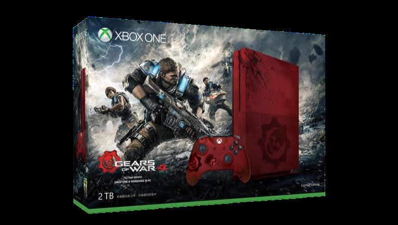 Microsoft Launches Xbox One S Gears of War Limited Edition