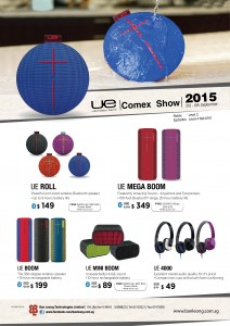 COMEX 2015_Flyer 2