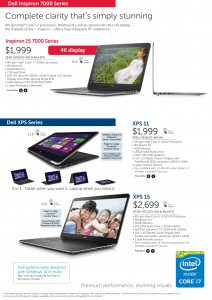 Dell COMEX-PAGE5